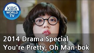 getlinkyoutube.com-You're Pretty, Oh Manbok | 예쁘다 오만복 (Drama Special / 2014.03.21)