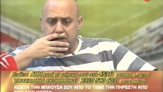 getlinkyoutube.com-Μαρμίτα 13/04/2008 Ραπτόπουλος