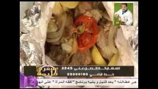 getlinkyoutube.com-ورقة اللحمة على الطريقة المصرية - الشيف محمد فوزي - 10 10 2013 - طبق 3