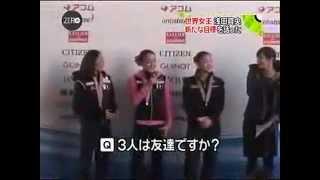 getlinkyoutube.com-「浅田真央、安藤美姫、キム・ヨナは、友達ですか?」の質問に真央ちゃん、絶句