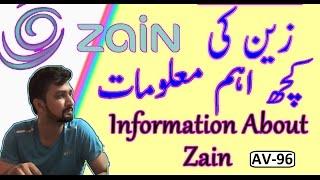 All Information About Zain Saudi Arabia balance transfer, no check, call me ,pkg width=