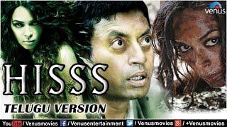 getlinkyoutube.com-Hisss - Telugu Version | Mallika Sherawat Movies | Irrfan Khan | Telugu Dubbed Hindi Movies