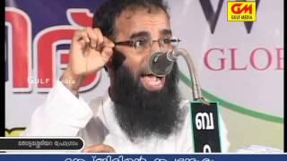 Mujahid Balussery Thottasseriyara Salafi Masjid Inaguration Conference