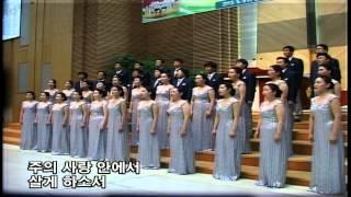 getlinkyoutube.com-참좋으신 주님 김기영 수원시립합창단 지휘 민인기 Suwon Civic Chorale