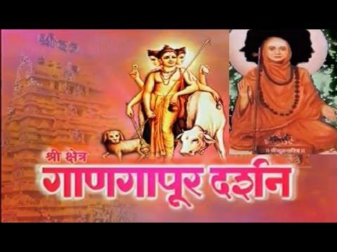 Shri Kshetra Ganagapur Darshan Dattatreya Temple I Marathi Documentry