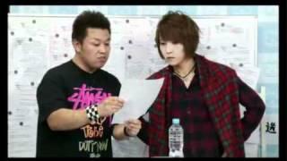 "getlinkyoutube.com-110911 大国男児の""LOVE""ストリーム!! #04 5/5"