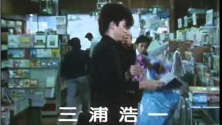 getlinkyoutube.com-スクールウォーズOP:「ヒーロー」by麻倉未稀