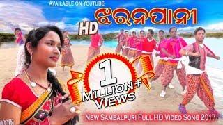 Jharanapani New Sambalpuri Full HD Video Song 2017 Singer Dusmant Suna - Jharana Pani width=