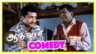 Aadhavan Tamil Movie Comedy | Aadhavan Movie full Comedy Scenes | Suriya | Vadivelu | Nayanthara