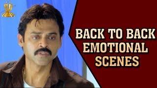 getlinkyoutube.com-Superb Sentiment Scenes| Tulasi | Venkatesh | Nayanatara