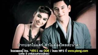 getlinkyoutube.com-ใจไม่แข็งเหมือนปาก : Am Fine [Official MV]