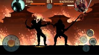 getlinkyoutube.com-Прохождение - Shadow Fight 2 Shougun ( Сегун ) #3