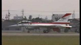getlinkyoutube.com-FS-X(XF-2)初飛行