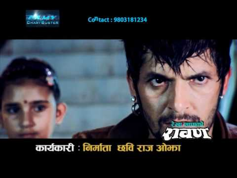 RAVAN (Nepali movie)