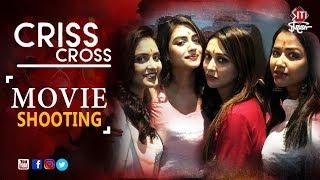 Crisscross | Movie Shooting | Nusrat | Priyanka | Mimi | Jaya | Birsa Dasgupta | Bengali Movie