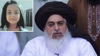 Khadem Hussein Razavi Sahib Kay Parisa Countern 11.01.2018
