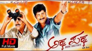getlinkyoutube.com-Akka Pakka 2013 Kannada New Comedy Movie   Full HD Movies   Ravishankar Gowda   Radhika Gandhi