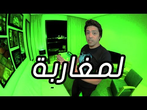 Katw9e3 - Ep4 / كتوقع - لمغاربة #