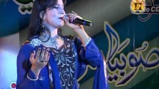khili galahay ma pathi ahyan sobia soomro album 2012