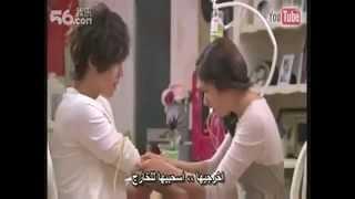 مسلسل قبلة مرحة مترجم الحلقة الخاصة 2