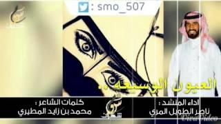 getlinkyoutube.com-شيلة ياهيه ياراعي العيون الوسيعه 2016 | ناصر الطويل