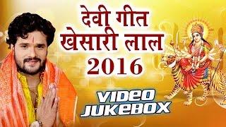 getlinkyoutube.com-माई बोलवेली - Mai Bolaweli - Khesari Lal - Bhojpuri Devi Geet 2016 new