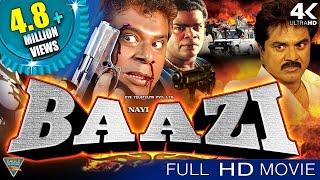 getlinkyoutube.com-Nayi Baazi Hindi Dubbed Full Movie || Sharath Kumar, Namitha || Eagle Hindi Movies