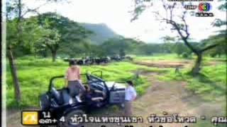 getlinkyoutube.com-Duang Jai Akkanee Eng Sub Ep 5 (2/9)