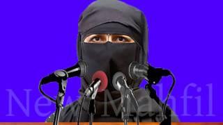 getlinkyoutube.com-নারী বক্তা সম্পূর্ণ নতুন মাহফিল ওয়ায Full Mahfil, Mohila Bokta Women speaker New Mahfil
