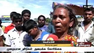 Cuddalore Flood: Residents of Bhima Rao Nagar demand permanent solution