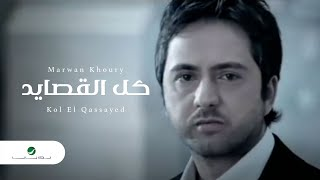 getlinkyoutube.com-Marwan Khoury - Kol El Qassayed / مروان خوري - كل القصايد