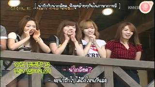 SSFC - SNSD - Intimate Note [Thai sub] Part 1/4