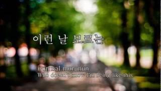 getlinkyoutube.com-Kim Jong Kook - One Man(한남자) ( Han - Easy rom - Eng )