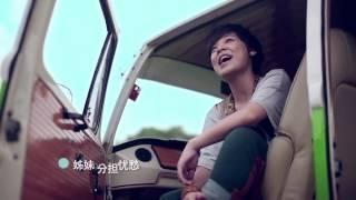 getlinkyoutube.com-[BFF] Geraldine颜慧萍&赵洁莹《BFF》官方完整版MV