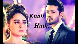 Khali Hath Song | Female Version | GEO Drama