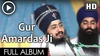 getlinkyoutube.com-Guru Amardas ji Part - 1 (Sant Baba Ranjit Singh Dhadhrian Wale)