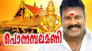 getlinkyoutube.com-Ponnambalamani | Hit Ayyappa Songs of Kalabhavan Mani | Devotional Malayalam Ayyappa Songs