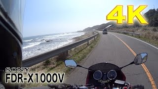 getlinkyoutube.com-【4K】バイク車載動画を4Kでやってみた。FDR-X1000V  CB400SB