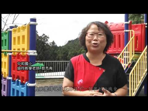 中和國小太鼓隊 - YouTube