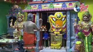சுவிற்சர்லாந்து சூரிச் அருள்மிகு சிவன் கோவில் வைரவர்மடை