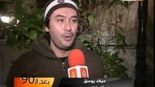 getlinkyoutube.com-مباراة مصر والجزائر بعيون فنانين