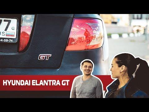 HYUNDAI ELANTRA GT/Авто за 120 тыщ