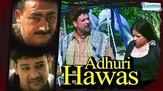 getlinkyoutube.com-Adhuri Hawas - 2004 - Reena Kapoor - Ratan - Rimpal Balnegar - Full Movie In 15 Mins