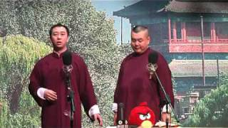 getlinkyoutube.com-第二班相声,王自健.张伯鑫戏说新闻
