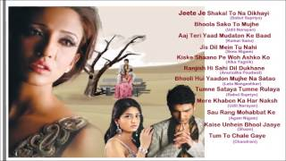 getlinkyoutube.com-Hindi Sad Sentimental Full Songs Juke Box - Various Artists