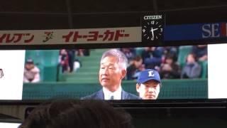 getlinkyoutube.com-ライオンズ 辻発彦 新監督 ファン感でファンにあいさつ【LIONS THANKS FESTA 2016】
