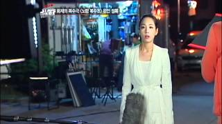 getlinkyoutube.com-'노란복수초' 윤아정 악행, 실제 상황이라면? '징역 50년'
