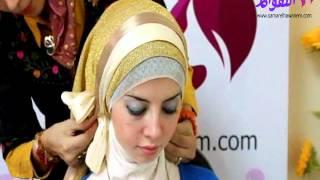 getlinkyoutube.com-لفة حجاب سواريه باللون الذهبي مع ياسمين محسن.