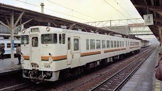 getlinkyoutube.com-【走行音】40系原型エンジン キハ48-1524 武豊→名古屋(DMF15HSA)非電化時代武豊線