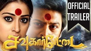 getlinkyoutube.com-Sowcarpettai Official Trailer | Srikanth, Raai Laxmi, Vadivudaiyan
